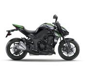 Harga Kawasaki Z1000
