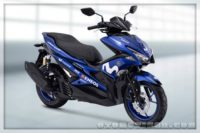 Harga Yamaha Aerox Movistar