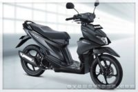 Gambar Suzuki Nex II
