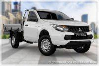 Harga Mobil Pick Up Mitsubishi