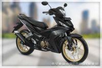 Motor Supra GTR 150