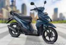 Spesifikasi dan Harga Suzuki Nex II